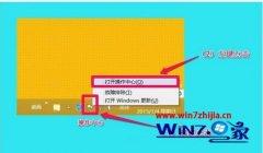win8/win7系统下查看计算机问题报告的图文方法?