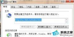 小编细说win10系统打开浏览器后自动生成TEMp文件夹的办法