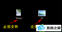 win10系统下载图片素材后打不开的详细办法