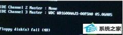 秋叶操作win10系统开机黑屏显示floppy disk fail 40错误的教程