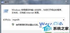 大神还原win10系统CMd中不能输入中文的问题