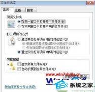 小编设置win10系统删除资源管理器库的方案