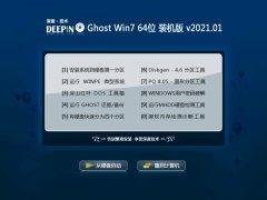 <font color='#0000FF'>深度技术Ghost Win7 64位 万能2021元旦装机版</font>