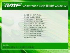 雨林木风Windows7 体验装机版32位 2020.12